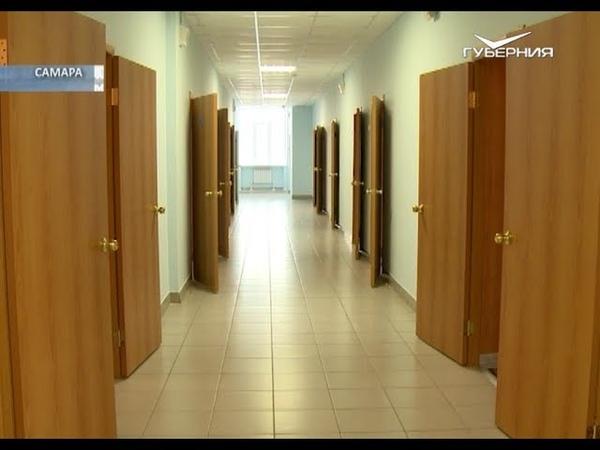 В Самаре открылся крупный исправительный центр для осужденных