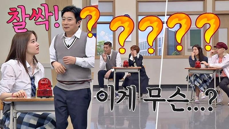 선공개 이게 무슨 상황 전종서의 Jun Jong Seo 돌발행동에 일동 당황 ㅋㅋㅋㅋ 아는 형님 Knowing bros 220회