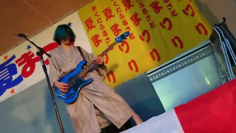 Carya「ロケットガール」feat Ni~ya 20190814