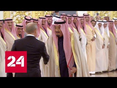 Визит Путина в Саудовскую Аравию в центре внимания экономика и ситуация на Ближнем Востоке Ро…
