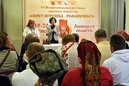 Фестиваль романушек в Троицком гремел