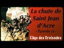 La chute de Saint Jean d'Acre L'âge des croisades 12 12