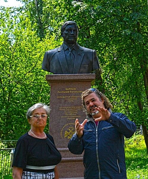 В 2016 г. в школьном скверике установлен бюст А.Е. Карпову. Местные жители обижаются, что их прославленный земляк не нашёл времени для приезда на открытие памятника себе.