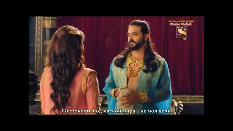 29 Ашиш Шарма и Сонарика Бхадия в сериале Притхви Валлабха Индия 29 серия