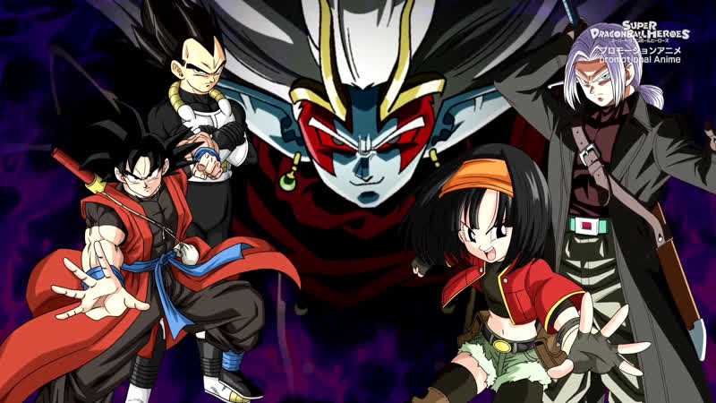 [субтитры] Super Dragon Ball: Heroes - 19 [Full HD] / Драконий Жемчуг Супер: Герои - 19 [Full HD]