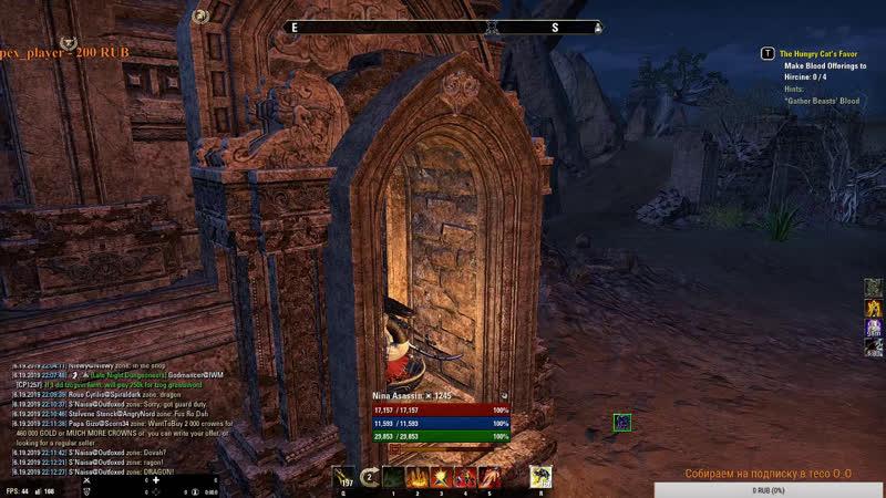 Хитрый Енотя балансирует и охотится на драконов Т Т