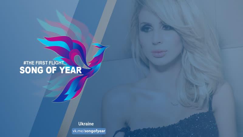 Украина - LOBODA - Пуля-дура