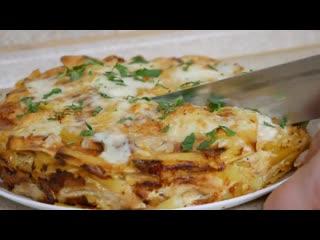 Запеканка куртилья, цыганка готовит. gipsy cuisine.