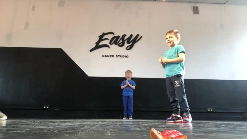 EASY DANCE STUDIO | ДЕТСКИЙ КЛУБ «ИЗИКИ» | НИКИТА КОРОТКОВ