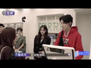 So cuute how he noticed she speaks korean and immediatly switched