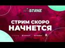 Live From Winstrike Arena - PUBG с Serega_smit МАРАФОН 24 ЧАСА) ДЕЛАЮ ЧЕЛЕНДЖИ)