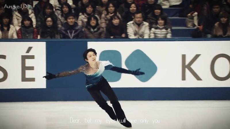 Yuzuru Hanyu 羽生结弦 MAD Sway