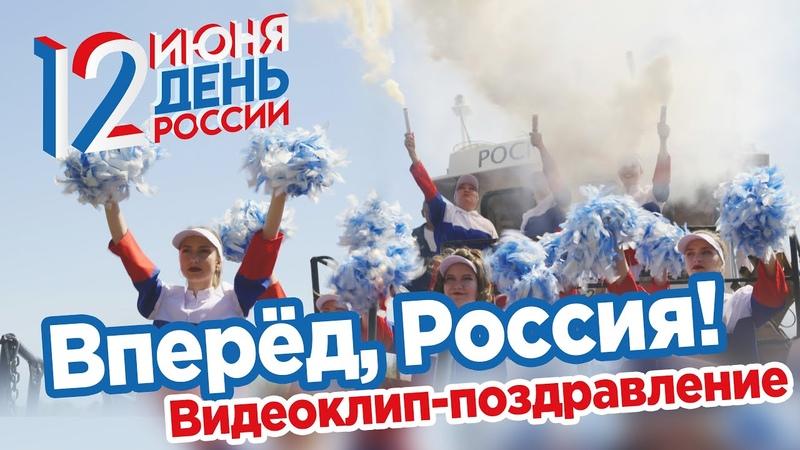 Видеоклип-поздравление от колпашевского судоходства и культуры