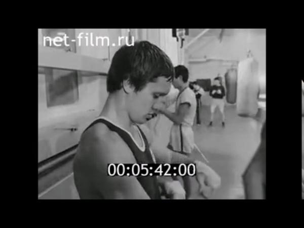 1985г Боксеры из Чебоксар Тренер Геннадий Герасимов
