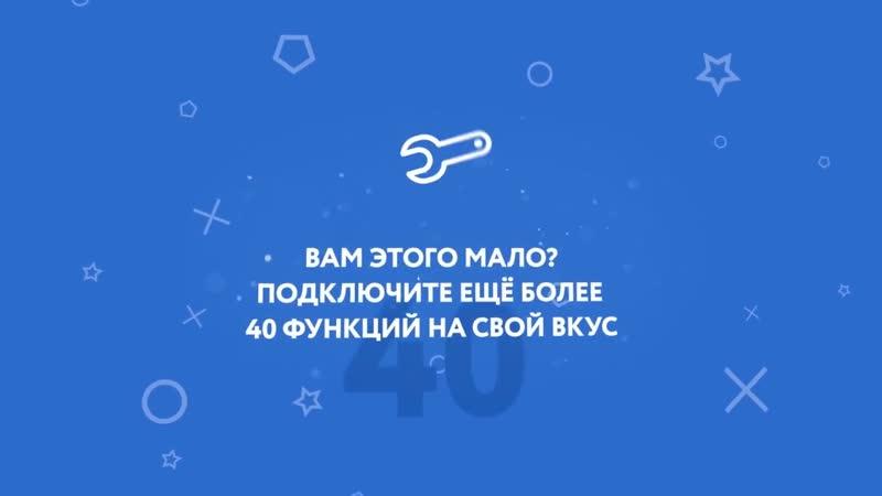 Сервис ВК БОСС ПРОМО