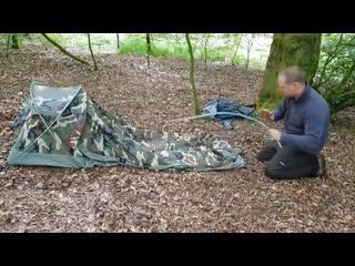 Палатка 1 местная   230 x 75 см