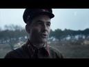 Диверсант Крым 1,2,3,4 серия Все серии фильмы про войну