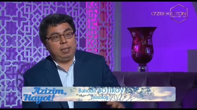 Azizim, hayot | Тил - ички азоми ёки ташқи? [07.10.2019]