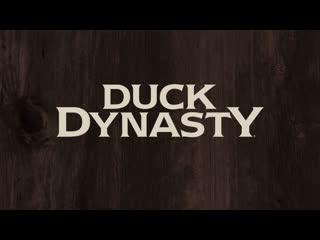 Duck Dynasty S04E06 - John Luke After Dentist