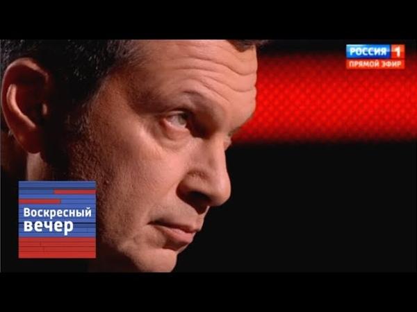 Соловьев ловко ОСАДИЛ представителей Украины! Киев готовится к войне с РФ - надежды больше нет?