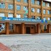 Абайский многопрофильный колледж