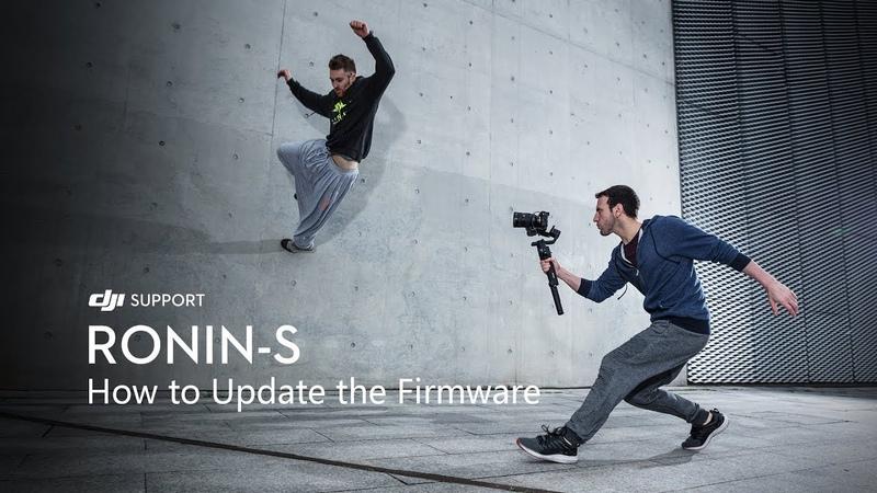 How to Update DJI Ronin-S Firmware