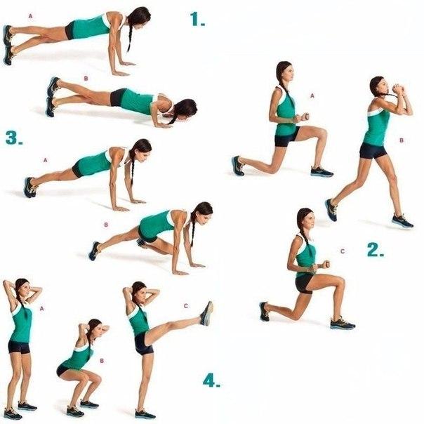Что Бы Попа Похудела Какая Зарядка. Как похудеть и накачать попу: эффективные упражнения