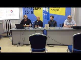 Презентация книги Летальные игры стратегов Вассермана, Латыпова и Тушева. Задавайте ваши вопросы
