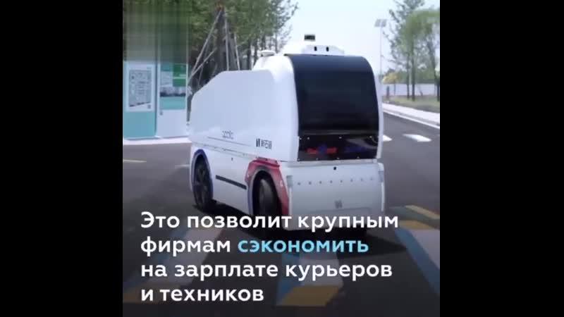 Neolix начинает производство роботизированных фургонов для беспилотной доставки 👍🏻