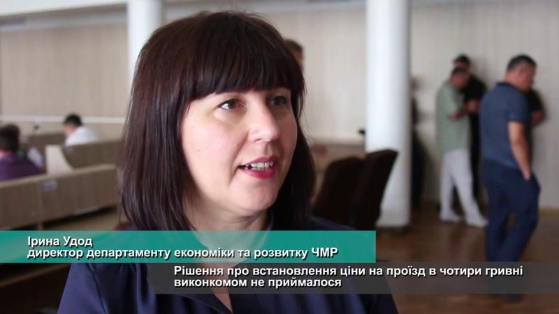 Олександр Радуцький заявив що тариф 4 гривні за проїзд у тролейбусах економічно обгрунтований