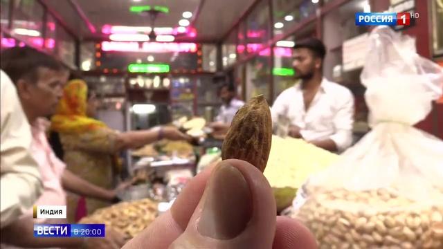 Вести в 20 00 Индия объявила Соединенным Штатам ореховую блокаду