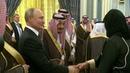 Особенно торжественной сделали в Эр Рияде церемонию встречи президента России Владимира Путина