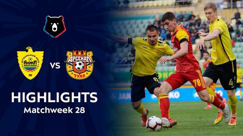 Highlights Anzhi vs Arsenal 0 1