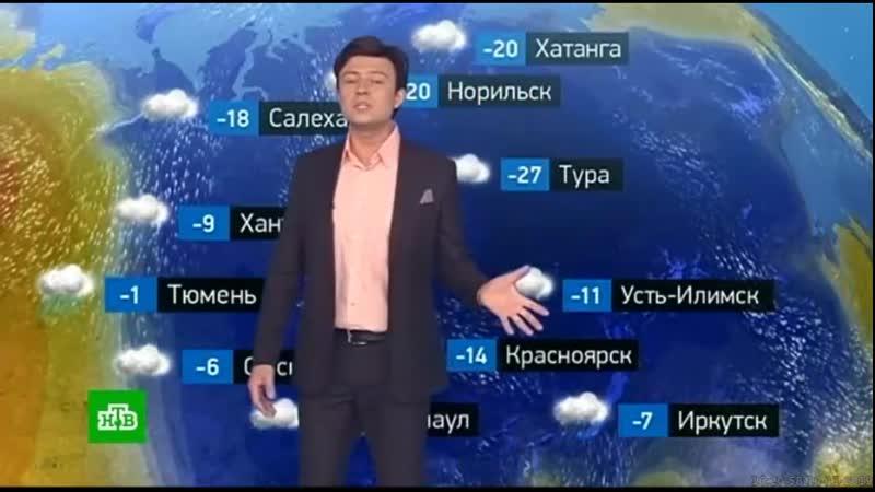 Погода с Прохором Шаляпиным просто песня! Вып. 200 10.11.19