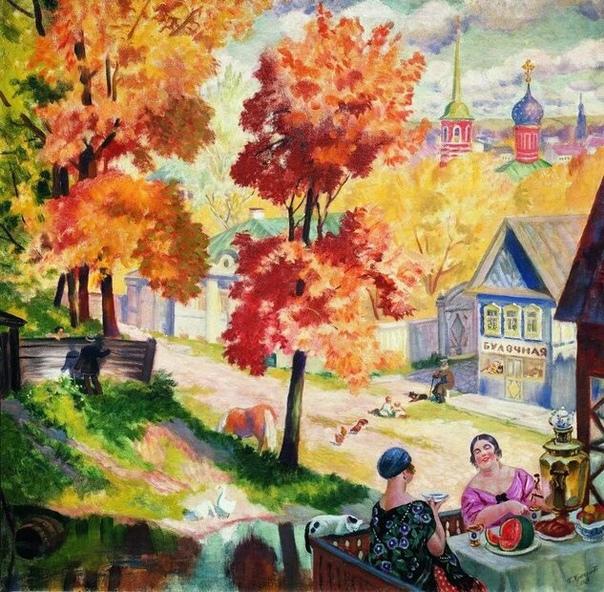 Осень  в живописи. Осень в работах художников