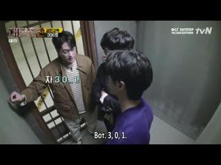 The Great Escape 2 / Великий Побег 2 - эпизод 12 из 13 [рус.саб]