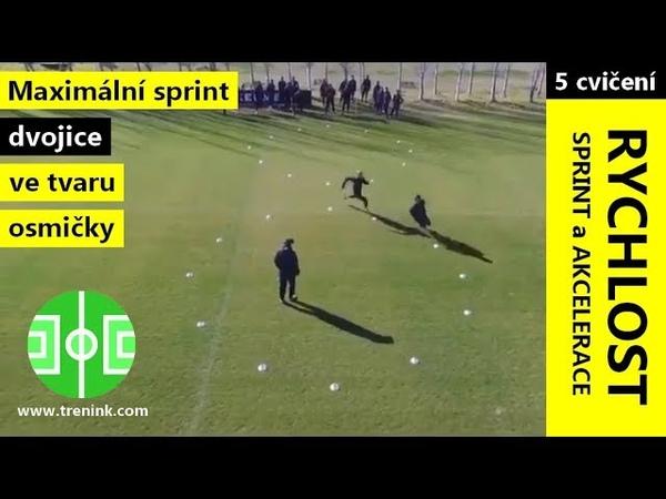 Maximální sprint dvojice ve tvaru osmičky | fotbalový trénink rychlosti soutěživou a zábavnou formou
