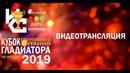 ⚽ Александровский сад - МЖК 20 00