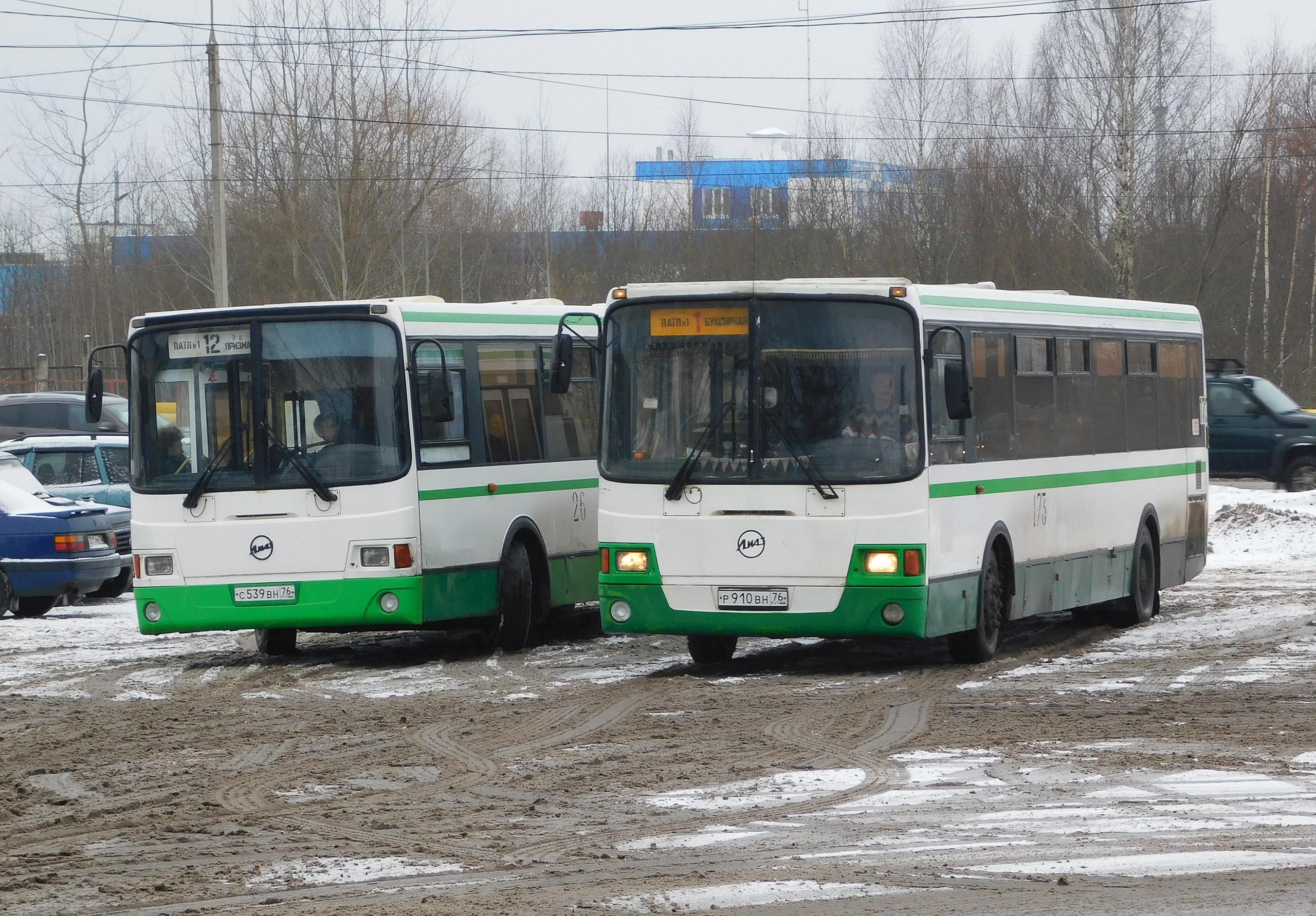 Автобус №1 и №12