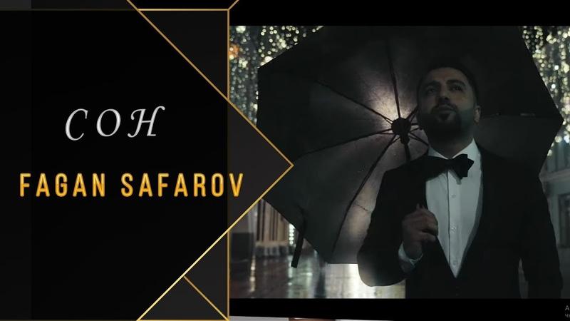 Fagan Safarov Ho Man - СОН клип