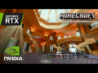 Minecraft с RTX | Imagination Island