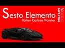 S is for Sesto Elemento