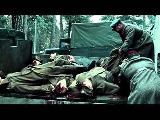 Расстрел польских офицеров в Катыни 1940 год