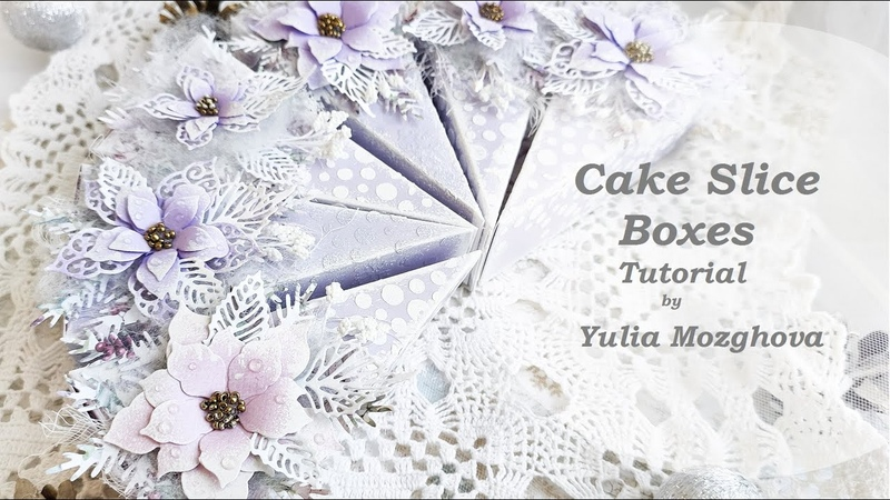 Cake Slice Boxes Tutorial/ Коробочки - кусочки тортика для небольших подарков. Мастер-класс