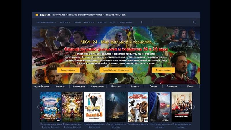 Фильмы и мультфильмы, которые кинопортал МКИН24 рекомендует посмотреть в первую очередь на 2019 год