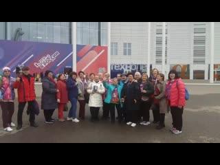 МФД-2019 в Сочи