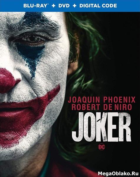 Джокер/ Joker (2019/BDRip/HDRip)