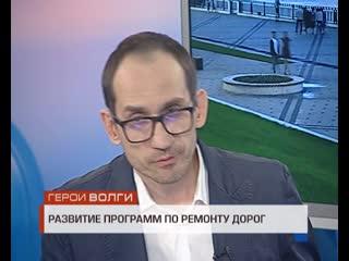 Герои Волги: Вадим Власов