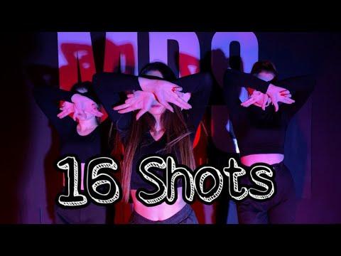 BLACKPINK 블랙핑크 '16 Shots' 커버댄스 DANCE COVER by