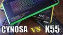 Razer Cynosa Chroma VS Corsair K55